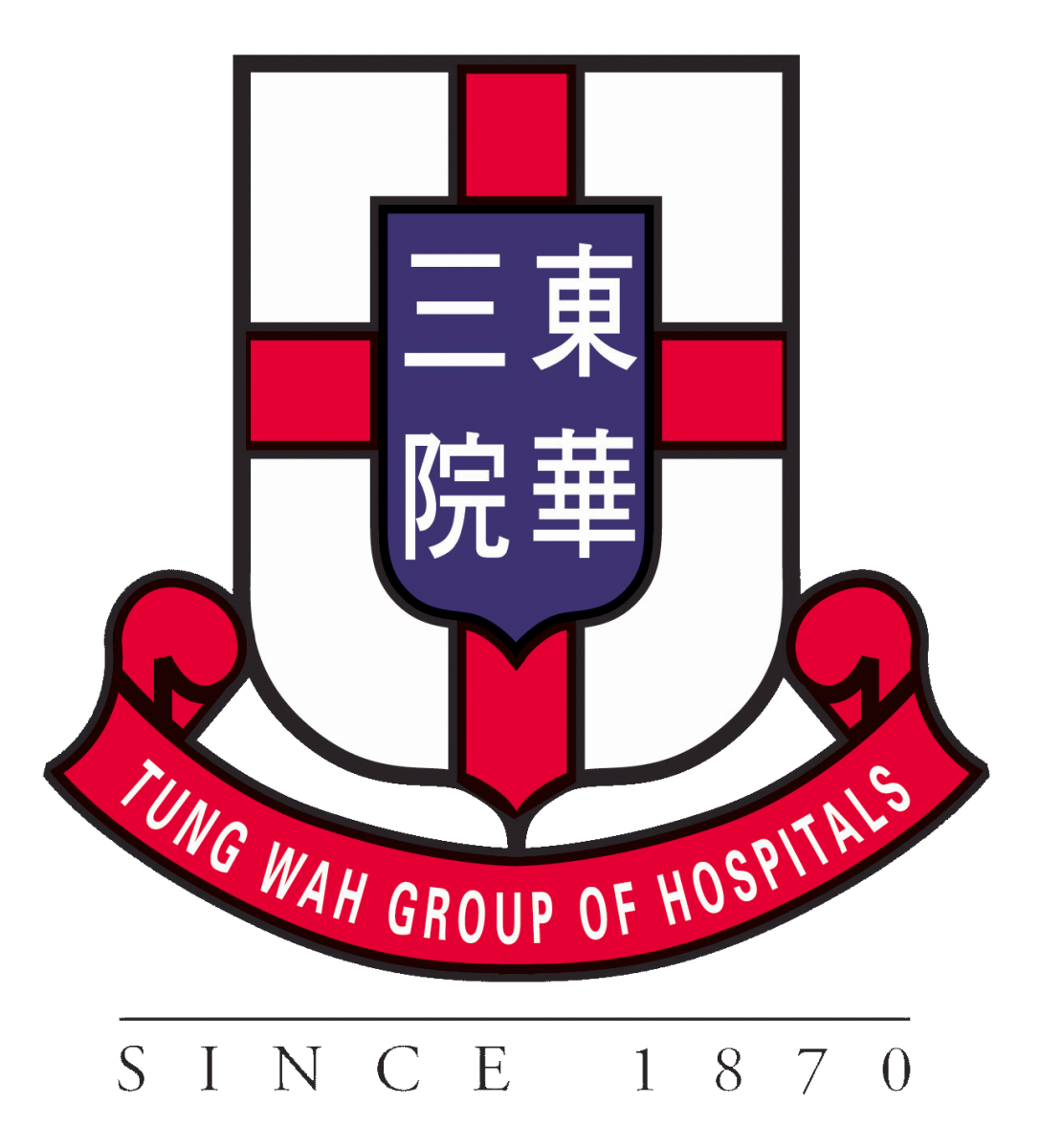 東華三院 (沙田, 屯門) Tung Wah Group of Hospitals (Shatin, Tuen Mun)